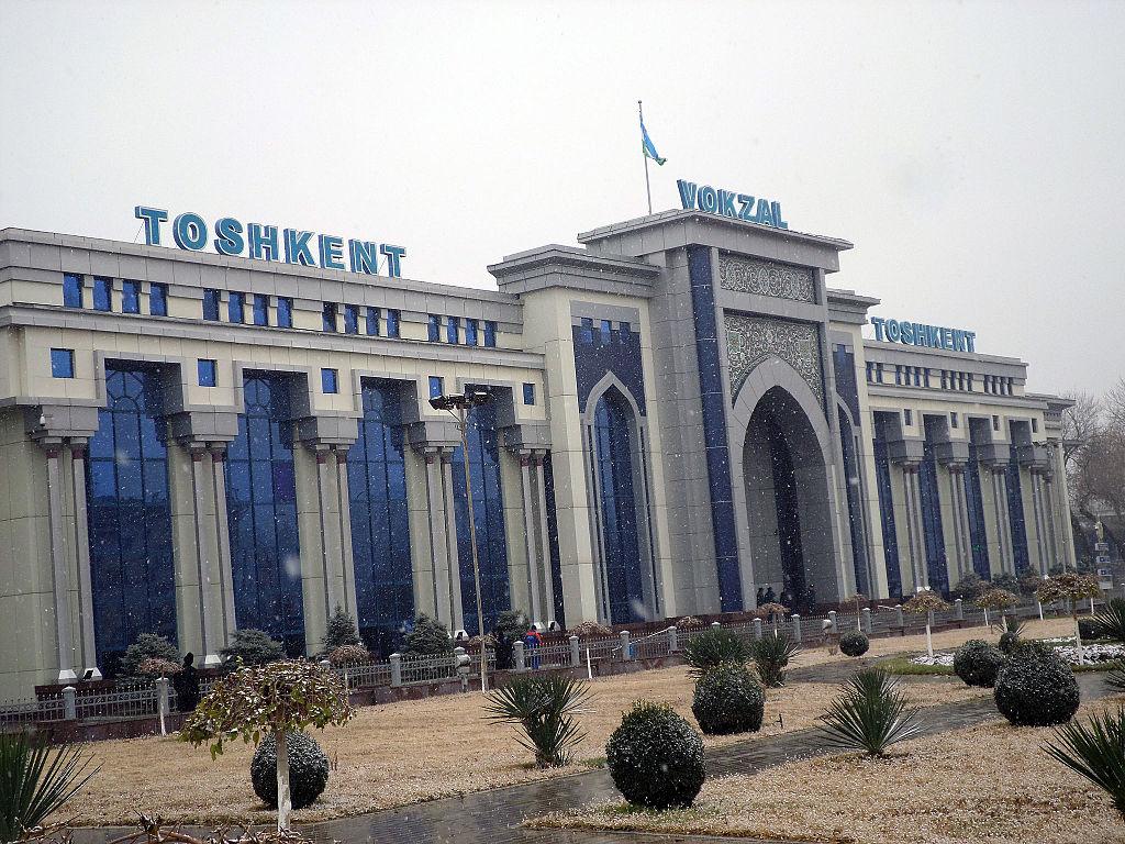 Железнодорожный вокзал Ташкент-Центральный