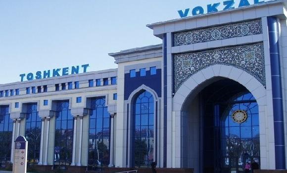ЖД Вокзал ЖД вокзал Ташкент-Центральный